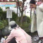厳選いい宿<移住特別編 水の都・愛媛県西条市> 20180511
