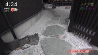 渡辺篤史の建もの探訪 20180512