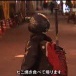 ドキュメント72時間「COOL!下町 浅草・バッティングセンター」 20180512