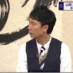 週刊まるわかりニュース 20180512