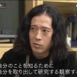 """又吉直樹のヘウレーカ!「""""金縛り""""はなぜ起きるのか?」 20180512"""