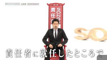 SONGS「SONGSが変わる!スペシャル」 20180512