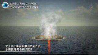 世界遺産「巨大マンタがすむ!絶海の孤島」 20180513