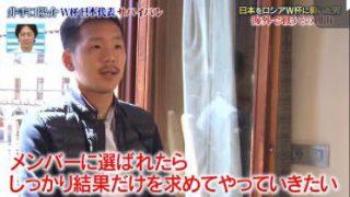 日本サッカー応援宣言 やべっちFC 20180513