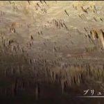 NHKスペシャル 人類誕生 第2集「最強ライバルとの出会い そして別れ」 20180513
