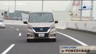 クルマでいこう!「ミニバンでもワンペダルドライブ!日産 セレナ e-POWER」 20180513