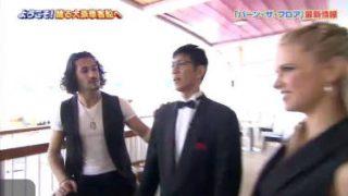 ようこそ!踊る大豪華客船へ~紫吹淳・村上佳菜子・アンタ柴田も燃え上がる! 20180513