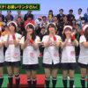 AKB48チーム8のKANTO白書 バッチこ-い! 20180513