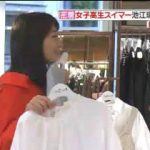 Going! Sports&News 20180513