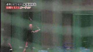 SPORTSウォッチャー▽大谷圧巻!11奪三振!!▽2000本安打へロッテ福浦特集 20180514