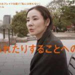 セブンルール【女優・吉田羊に密着!「私には何もない…」誰も知らない素顔に迫る】 20180508