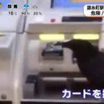 めざましテレビ 20180509