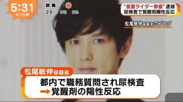 めざましテレビ 20180515