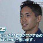NEWS23 ▽新潟女児殺害 近所の男がなぜ?▽日大アメフト問題 20180515