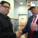 ニュースウオッチ9▽新潟女児殺害 23歳男供述に矛盾も▽北朝鮮また駆け引き 20180516