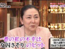 ゴロウ・デラックス【女優・梶芽衣子が真実を語る】 20180517