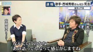 直撃LIVE グッディ! 20180517