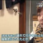 NEWS23 闘病の末…西城秀樹さん死去▽危険タックル波紋 星浩 雨宮塔子 20180517
