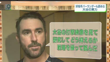 """ニュースウオッチ9▽""""悪質タックル""""日大の対応を批判 ▽西城秀樹さん死去 20180517"""