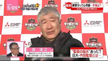 news every.藤井貴彦、小山慶一郎がきょう一日を分かりやすく 20180517