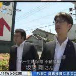 Newsモーニングサテライト【「子ども食堂」が映すニッポンの課題】 20180518