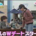 「花のち晴れ」スペシャルガイド★あの花沢類(秘)映像公開!! 20180519