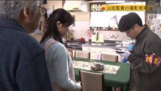 映画「妻よ薔薇のように 家族はつらいよⅢ」公開記念SP 20180519