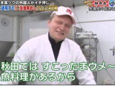 ニッポン視察団 20180519