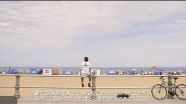 ETV特集 アンコール「Reborn~再生を描く~」 20180519