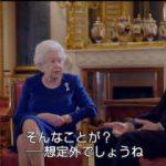 ドキュランドへ ようこそ!「女王陛下の戴冠式」 20180519