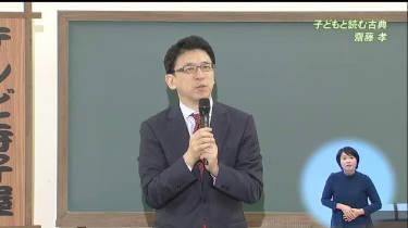 テレビ寺子屋 20180520