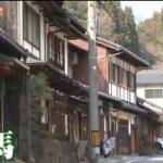 ニチファミ!・タカトシ温水の秘境路線バスの旅SP~まさか京都にこんな秘境があ… 20180520