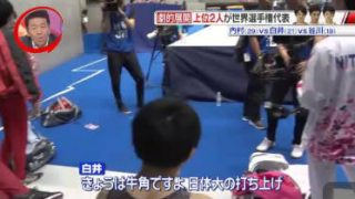 Going! Sports&News 20180520