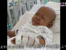 NNNドキュメント「わが子を看取る おうち診療所ですごした3か月」 20180520