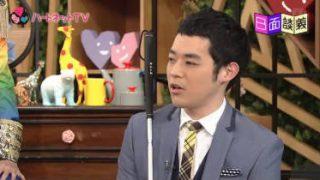 ハートネットTV▽千原ジュニア「B面談義」濱田祐太郎が!人生100年時代 20180521