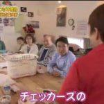 鶴瓶の家族に乾杯「熊本地震から2年 藤井フミヤと益城町・西原村で出会い旅」 20180521