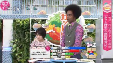 あさイチ「クイズとくもり 手軽で便利なカット野菜 大活用」 20180522