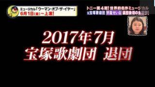 アカデミーナイトG 渡辺直美の最新エンタメ!大注目のイケメン俳優を先取り! 20180522