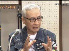 秋元康の超プレミアム対談 20180602