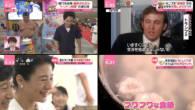 20180608(金)の動画リンク