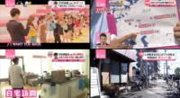 20180627(水)の動画リンク