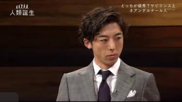 NHKスペシャル 人類誕生 第2集「最強ライバルとの出会い そして別れ」 20180609