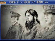 NHKスペシャル「オウム 獄中の告白~死刑囚たちが明かした真相~」 20180708