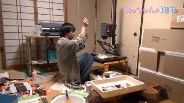 ザ・ノンフィクション あっちゃんと翔平 20180617