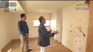 渡辺篤史の建もの探訪 20180609