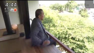 渡辺篤史の建もの探訪 20180630