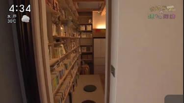 渡辺篤史の建もの探訪 20180707