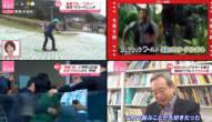 20180713(金)の動画リンク