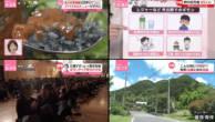 20180724(火)の動画リンク
