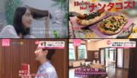20180726(木)の動画リンク